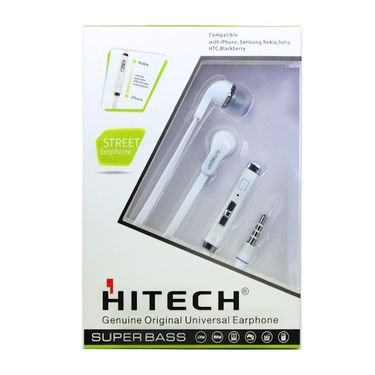 Hitech Street Earphone - White