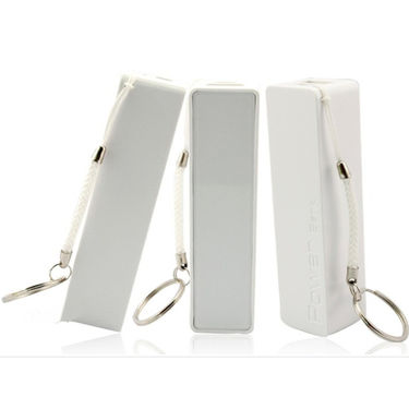Vox Portable 2000mAh Power Bank with Key chain - White