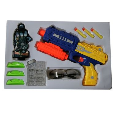 Kids Shooting Toy Gun Kit - 200 Silicon Balls, 3 Foam Darts, Target, Eye  Gear - Blue