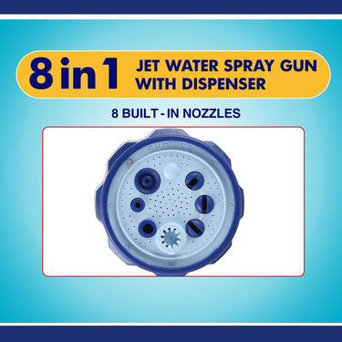 8 in 1 Jet Water Spray Gun with Dispenser