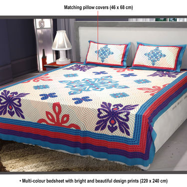 Aakriti Set of 4 Double & 4 Single Bedsheets with 12 Pillow Covers (4DSBS11)