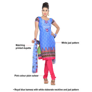 Afsaan Set of 7 Mughal Inspired Printed Dress Material by Pakhi (7PDM5)