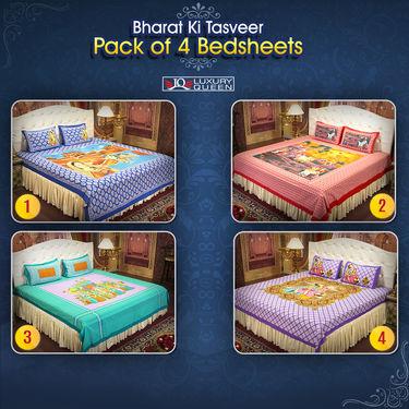 Bharat Ki Tasveer - Pack of 4 Bedsheets (4DDBS3)