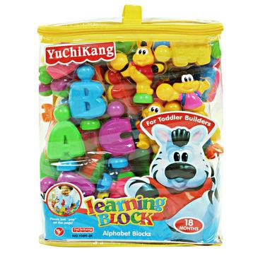 Vibrant Learning Blocks - Multicolor