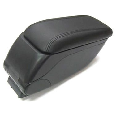Branded Universal Armrest