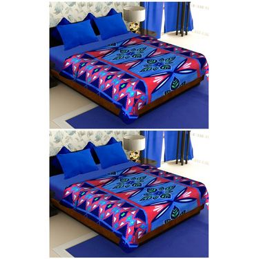 Storyathome Set of 2 Designer Printed Double Fleece Blanket-CA1210-CA1210