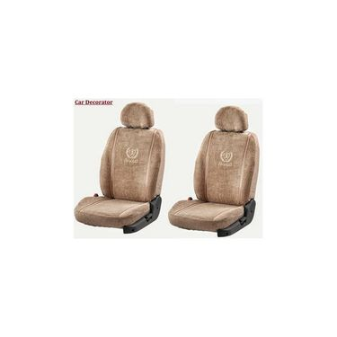 Car Seat Cover For Tara Safari - Beige - CAR_I1SC1BG177
