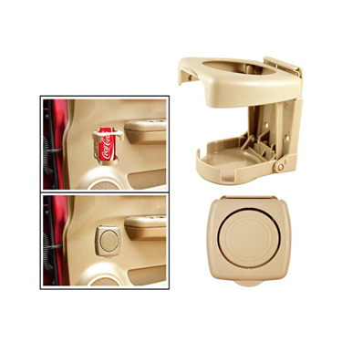 Car Bottle Holder- Beige