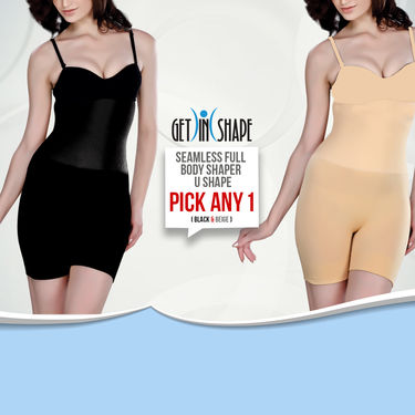 Get In Shape Seamless Full Body Shaper U Shape - Pick Any 1