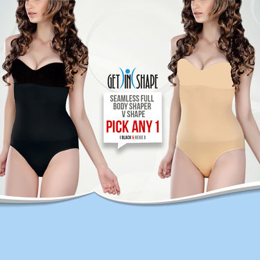 Get In Shape Seamless Full Body Shaper V Shape - Pick Any 1
