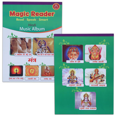 Hexabug Magic Talking Book Set