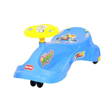 Kids Best Swing Car Blue