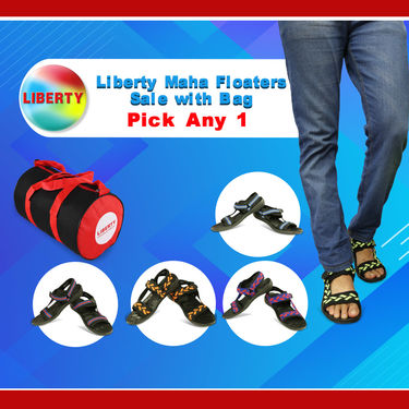 Liberty Maha Floaters Sale with Bag (LMFSB1E) - Pick Any 1