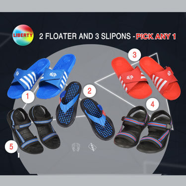 Liberty Maha Floaters Sale (LMFS1E) - Pick Any 1