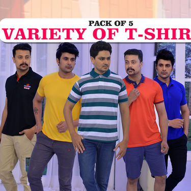 Pack of 5 - Variety of T-shirts (5VT1)