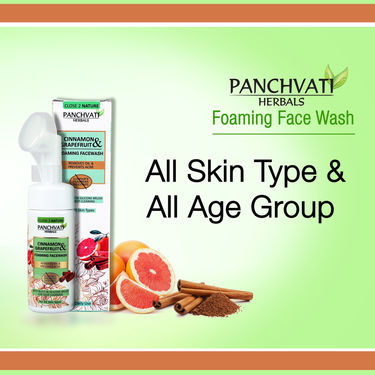 Panchvati Herbals Foaming Face Wash