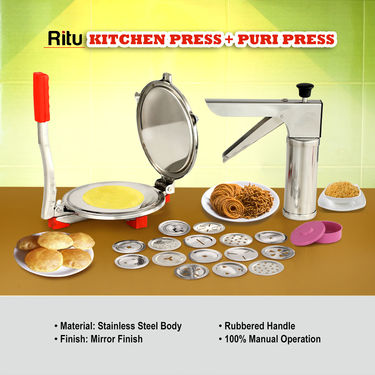 Ritu Kitchen Press + Puri, Chapati Press Combo
