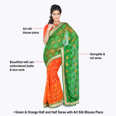 Saloni Designer Saree - Pick Any 1