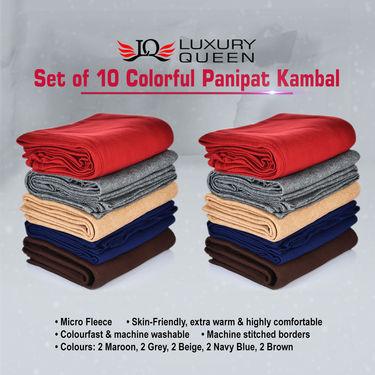 Set of 10 Colorful Panipat Kambal