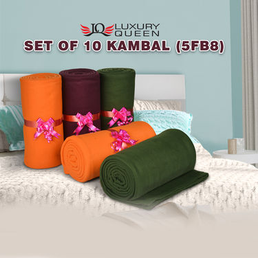 Set of 10 Kambal (5FB8)