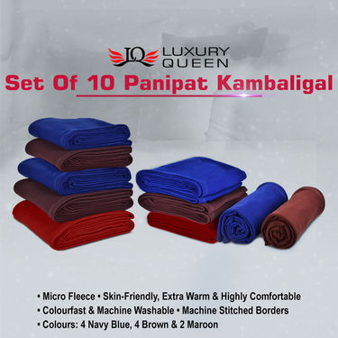 Set of 10 Panipat Kambaligal