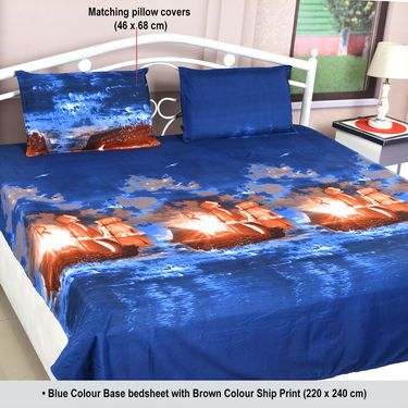 Set of 5 Aqua 3D Print Bedsheets (5BS9)