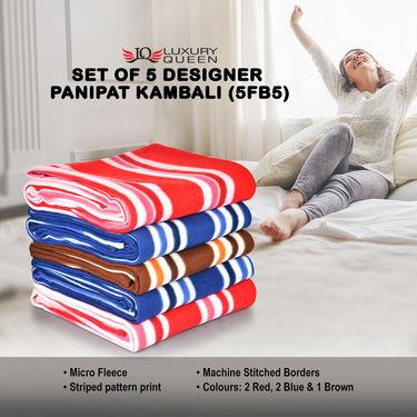 Set of 5 Designer Panipat Kambali (5FB5)