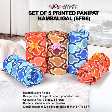 Set of 5 Printed Panipat Kambaligal (5FB6)