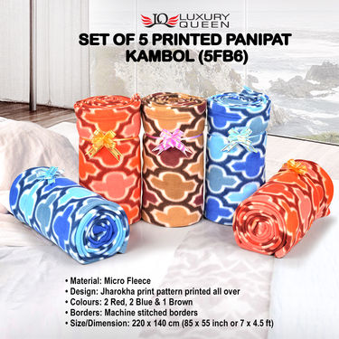 Set of 5 Printed Panipat Kambol (5FB6)