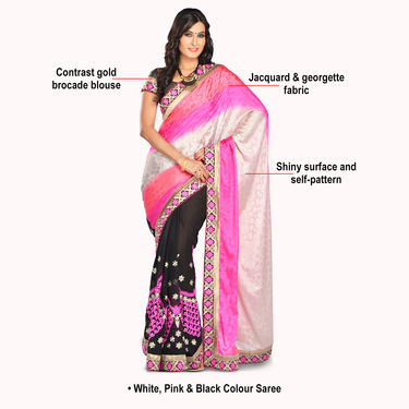 Shrutika Designer Saree - Pick Any 1