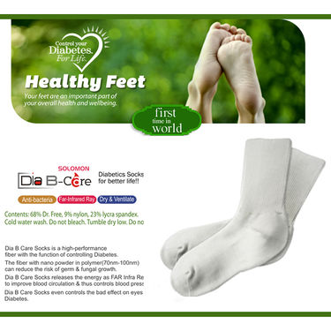 Solomon Pair of 3 Dia B Care Diabetic Socks - Medium