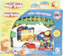 Delhi Haat Cartoon Play Train Set