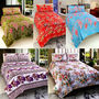 15 Pcs 3D Design Cotton Bedsheets Combo-TRT-002