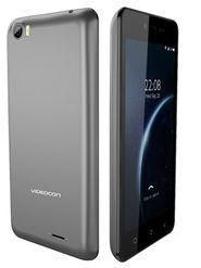 Videocon Delite11 (V50MA) Marshmallow (RAM : 1GB : ROM : 8GB) 4G Smartphone (Grey)