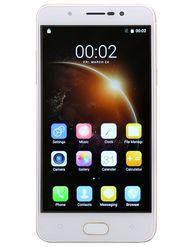 Kara Mega 2 4G VoLte Dual SIM Marshmallow (RAM : 2GB : ROM : 16GB) With Finger print sensor Smartphone (Golden)